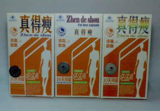 Zhen De Shou Инструкция - фото 10